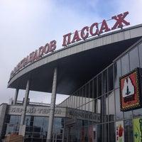Photo taken at ТРЦ «Александров Пассаж» by Ольгерд . on 10/8/2012