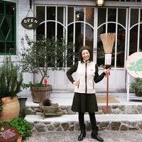 Photo taken at ハーブショップ コリコ by chibirashka k. on 11/28/2015