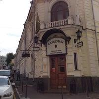 Das Foto wurde bei Сандуновские бани von Андрей С. am 6/16/2013 aufgenommen