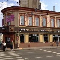 Photo taken at Чайхона № 1 by Андрей С. on 6/28/2013