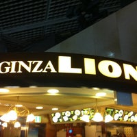 Photo taken at Ginza Lion by Loic P. on 3/8/2013