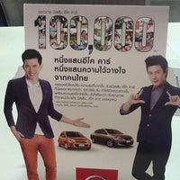 Photo taken at Siam Nissan BKK by Nuchii P. on 9/15/2012