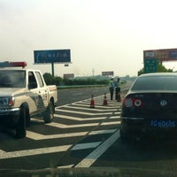 Photo taken at G25宁连高速釜山服务区 by Mimixinzang 老. on 10/15/2012