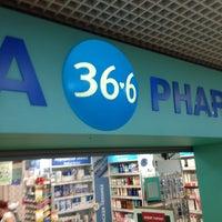 Аптека в домодедово аэропорт