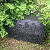 Photo taken at 小海町音楽堂 ヤルヴィホール by atobe on 6/15/2013