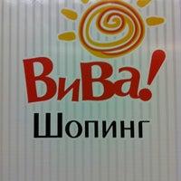 Photo taken at ТЦ «ВиВа!» by vlad huli on 3/19/2013