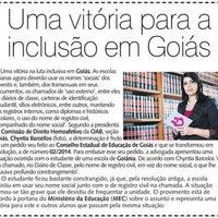 Photo taken at Diário da Manhã by João C. on 9/15/2014