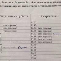 """Photo taken at Бассейн """"Пионер"""" by Oxana K on 3/3/2015"""