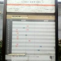 Photo taken at 東名浜松北 バス停 by 雪平 夏. on 12/2/2012