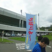 Photo taken at 真駒内川緑地 by Naomi♂ W. on 9/17/2012