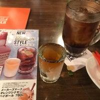Photo taken at HIGHBALLBAR モダンタイムス1923 赤坂店 by Naomi♂ W. on 7/15/2017