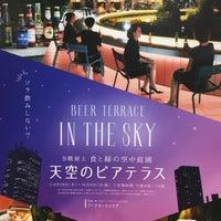 Das Foto wurde bei 天空のビアテラス von satoshi am 9/8/2018 aufgenommen