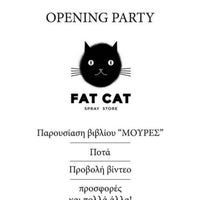 Photo taken at Fat Cat Spraystore by Δαμιανός Π. on 5/28/2013