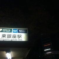 Foto tirada no(a) Asakusa Line Higashi-ginza Station (A11) por てら em 12/1/2012