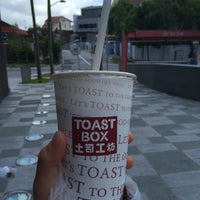 Photo taken at Toast Box 土司工坊 by Maggie T. on 2/28/2016