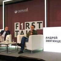 Foto tomada en Новое пространство Театра Наций por Volodia Shadrin el 4/10/2018