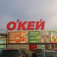 Photo taken at OK by Артём Н. on 6/19/2013
