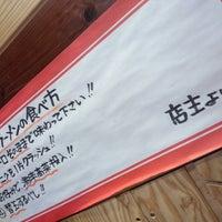 Photo taken at こちゃ麺亭 by Ichiro on 3/30/2013