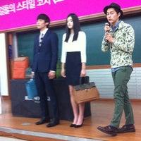 Photo taken at 상명대학교 밀레니엄관 by So-Hee K. on 10/9/2012