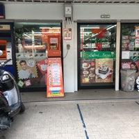 Photo taken at 7-Eleven by Vortex on 9/25/2016