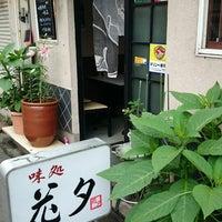 Photo taken at 花夕 by kobakuri on 7/4/2014