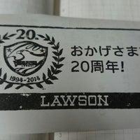 Photo taken at Lawson by kobakuri on 9/1/2014