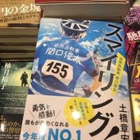 10/28/2016にkaname k.がブックスタジオ大阪店で撮った写真