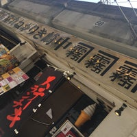 Photo taken at 中崎きりがね食堂 by kaname k. on 7/13/2017