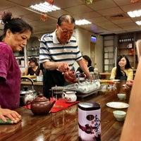 Photo taken at 大山茶藝教室 by kaname k. on 8/30/2016