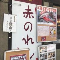 Photo taken at 赤のれん by kaname k. on 8/29/2017
