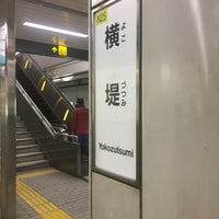 Photo taken at Yokozutsumi Station (N25) by kaname k. on 3/15/2017
