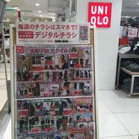 Photo taken at ユニクロ 京阪シティーモール店 by kaname k. on 8/11/2016