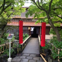 Photo taken at 祇園新橋 by Naohide M. on 5/4/2015