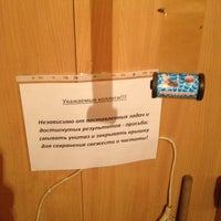 Photo taken at Синий магазин by saychoozz on 9/13/2013