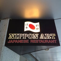 Photo taken at Nippon Art by Mikhail R. on 7/29/2013