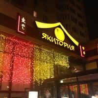 Снимок сделан в Якитория пользователем Христина В. 11/24/2012