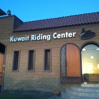 Photo taken at Kuwait Riding Center by Anwar A. on 1/8/2013