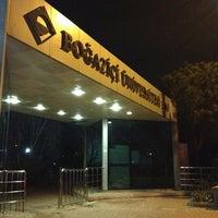 12/26/2012 tarihinde Duygu D.ziyaretçi tarafından Boğaziçi Üniversitesi Kuzey Kampüsü'de çekilen fotoğraf
