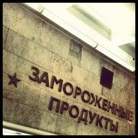 Photo taken at Седьмой континент by Михаил К. on 10/23/2012