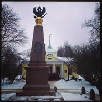 Photo taken at Музей-усадьба «Ботик Петра I» by Михаил К. on 1/3/2014