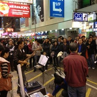 Photo taken at Ladies' Market 女人街 by Joe on 12/21/2012