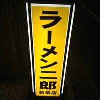 Das Foto wurde bei Ramen Jiro von としき N. am 12/6/2012 aufgenommen
