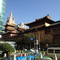 Photo taken at Narita Tobu Hotel Airport by yoichi o. on 10/18/2012