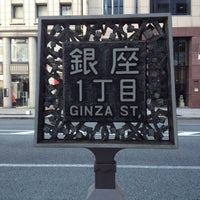 Photo taken at Ginza-itchome Station (Y19) by さんちゃん on 12/7/2012