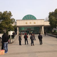 Photo taken at Shaoxing Railway Station by Yana A. on 1/15/2013