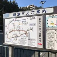 Photo taken at 阪急バス 桃山台駅前 バス停 by doukita on 12/7/2016