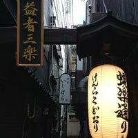 Photo taken at 蜆楽通り by doukita on 5/19/2013