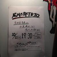 Photo prise au Jazz Club さくらんぼ (咲蘭房) par hi_sax le10/11/2014