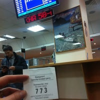 Photo taken at France Visa Application Center by Anna S. on 12/12/2012