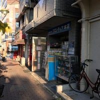 Photo taken at ホビーショップ フロンティア 赤羽射撃場 by endoge556 on 11/25/2016